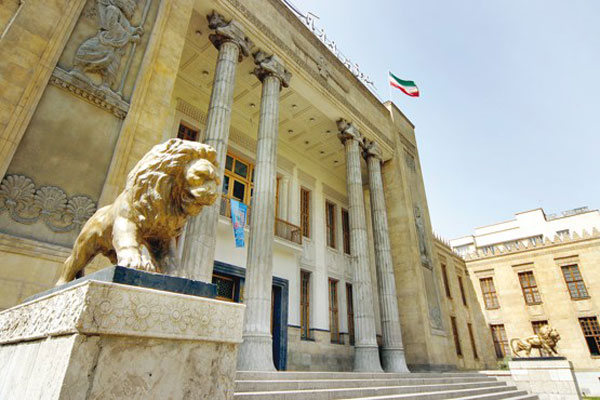 معرفی بانک ملی ایران