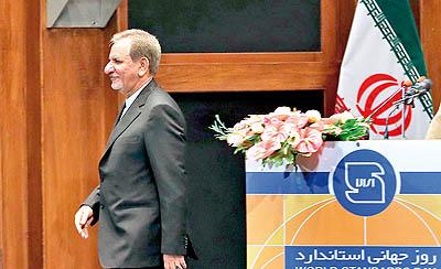 سرنوشت اقتصاد ایران