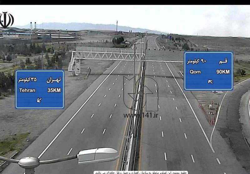 وضعیت راههای کشور در روز طبیعت؛ کاهش ۲۰٫۵درصدی تردد در جادهها/ همراهی مردم با طرح فاصلهگذاری+تصاویر
