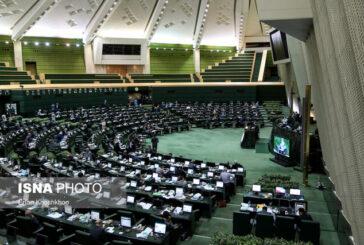 ادامه جلسات علنی مجلس تا خرداد/ احتمال تشکیل کمیسیون ویژه برای تصویب لوایح و طرحها