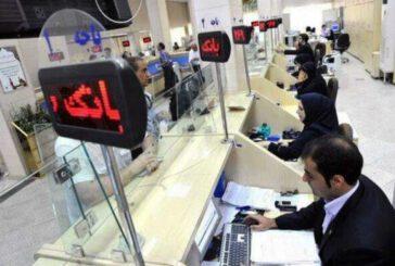 ابتلای ۳۰۰۰ کارمند بانک به کرونا