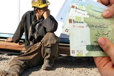 جزئیات حداقل دستمزد کارگران