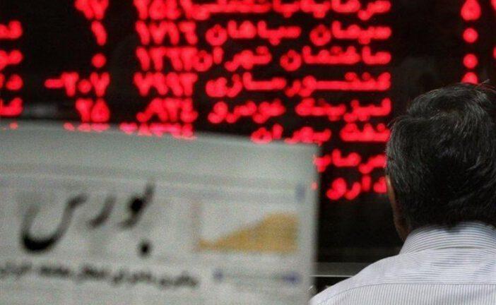روند نزول و صعود بازار سرمایه چهار سال به چهار سال است