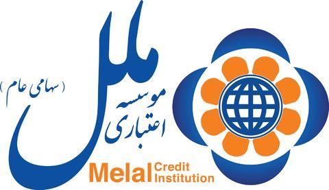 احراز هویت سجام در موسسه اعتباری ملل آغاز شد