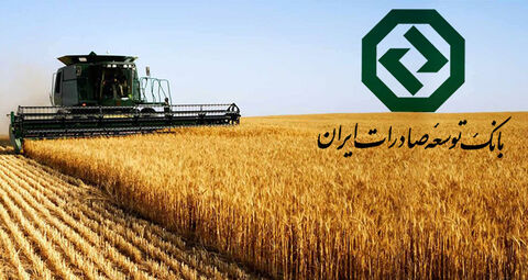 اختصاص ۲۰۰۰میلیارد ریال تسهیلات برای صادرات محصولات کشاورزی
