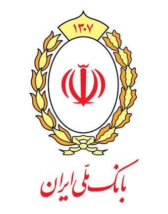 همیاری کارکنان اداره امور شعب کرمانشاه در پویش کمک مومنانه