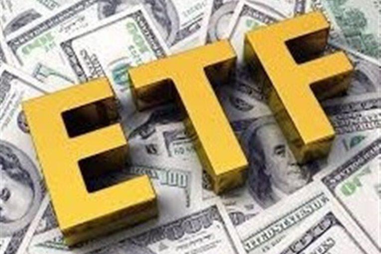 ETF بعدی خودرویی و فلزی است/توقف عرضه در کار نیست