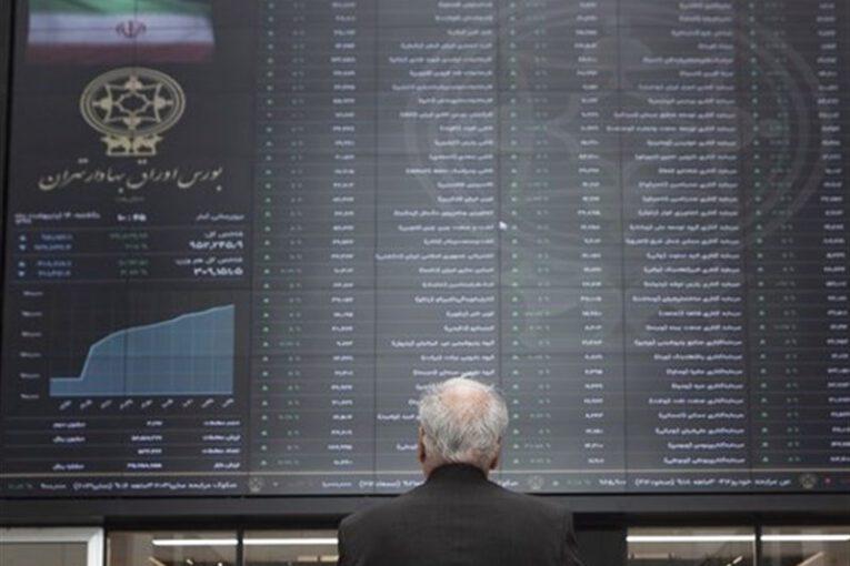 اسامی سهام بورس با بالاترین و پایینترین رشد قیمت امروز ۹۹/۰۴/۲۱