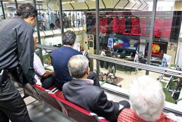 شناسایی سود ۳۰۱ ریالی برای هر سهم پست بانک/ رشد ۳۸۸ درصدی قیمت سهام