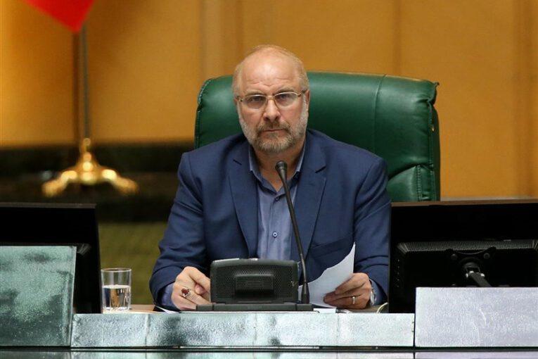 """گزارش """"قالیباف"""" از محورهای پنج گانه بسته اقتصادی مجلس به رهبر انقلاب"""