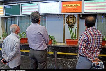 """سهامداران طی ۴ روز در بورس ۴۰۰۰ میلیارد ریال """"ثروت"""" جمع کردند"""