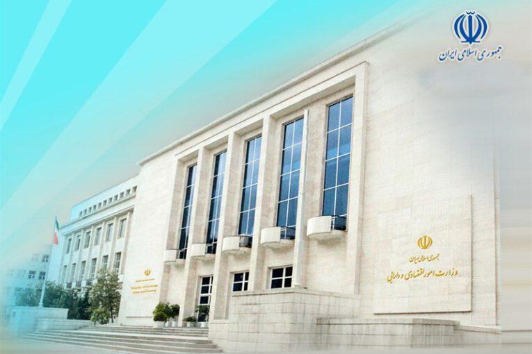 دستور وزارت اقتصاد به ۱۷ بانک/ تمامی بانک ها موظف به ارائه کارت اعتباری با وثیقه سهام عدالت هستند