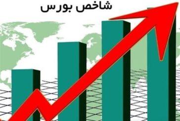 شاخص بورس ۶۸ هزار واحد رشد کرد