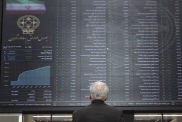 زمان معاملات شیفت بعدازظهر امروز بازار سهام اعلام شد