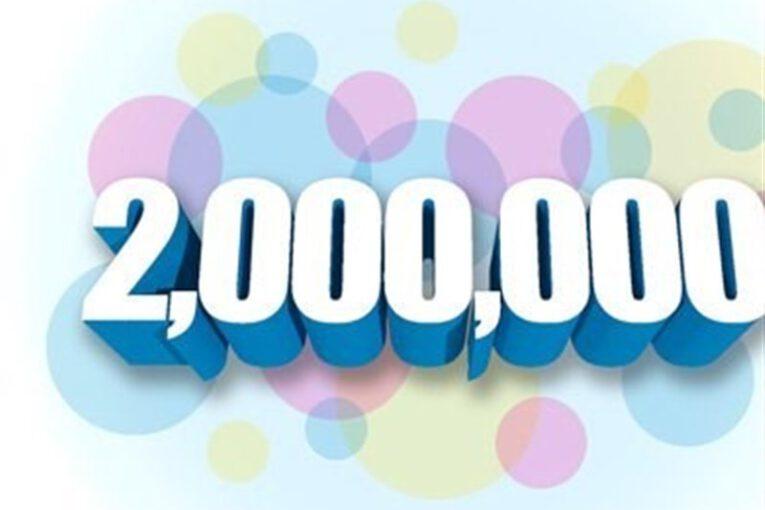 شاخص بورس قله ۲٫۰۰۰٫۰۰۰ واحد را پس گرفت