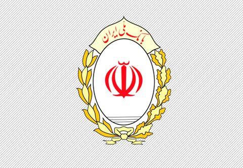 رئیس جدید اداره امور شعب بانک ملی در استان ایلام معارفه شد