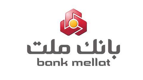خبر خوش بانک ملت برای سهامدارانش