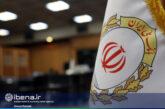 کارکنان بانک ملی ایران در دومین مرحله پویش کمک مومنانه