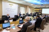 تصویب صورتهای مالی سال مالی منتهی به ۲۹ اسفند ۹۸ بانک صنعت و معدن