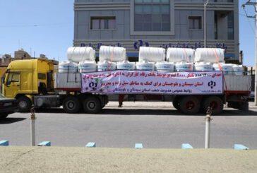 اهدا ۱۲۰۰ تانکر آبرسانی بانک رفاه کارگران به سیستان و بلوچستان