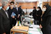 بازدید معاون شعب بانک ملی ایران از شعبه مستقل میرداماد