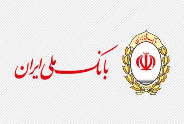 بزرگترین صندوق اجارهای بانکی استان بوشهر افتتاح شد