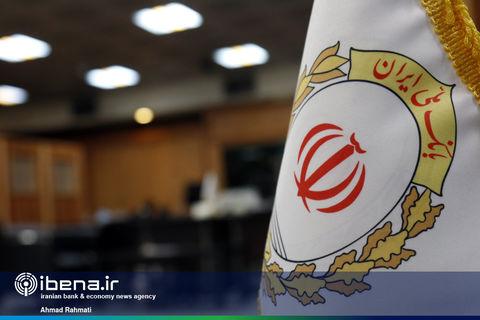 واگذاری۵۶هزارمیلیاردریال ازاملاک مازادبانک ملی ایران درنیمه امسال