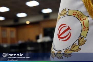 پیام تسلیت دکتر حسین زاده به مناسبت درگذشت مدیرعامل اسبق بانک ملی