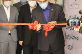 دفتر حمایت از نوآوری بانک کارآفرین آغاز به کار کرد