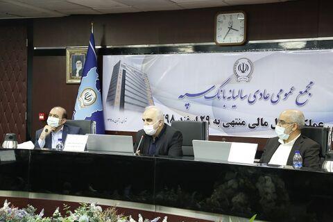 صورتهای مالی سال ۹۸ بانک سپه با حضور وزیر اقتصاد تصویب شد