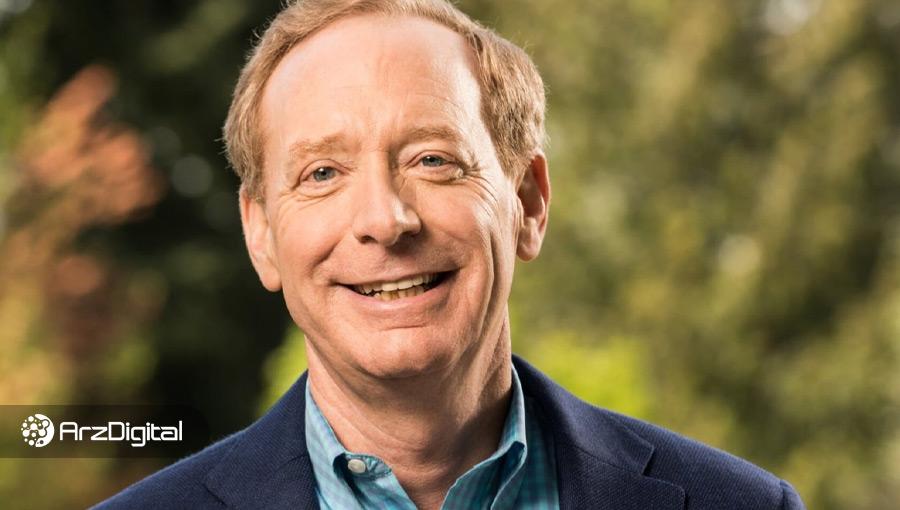 رئیس مایکروسافت: سیاستهای شرکت برای خرید بیت کوین تغییر نکرده است