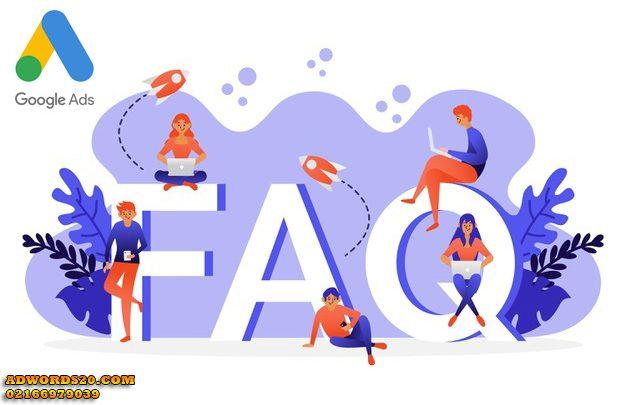 سوالات رایج در خصوص گوگل ادز