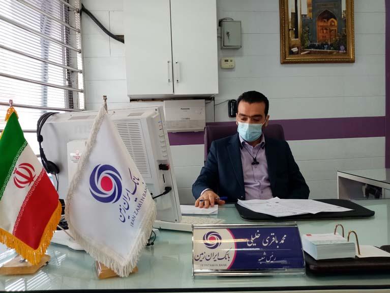 گزارش تصویری از بانک ایران زمین