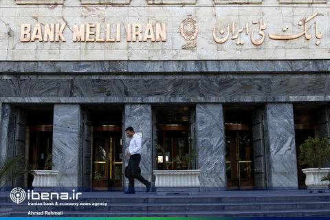 چابک سازی و سرعت عمل در انجام امور از اولویت های بانک ملی