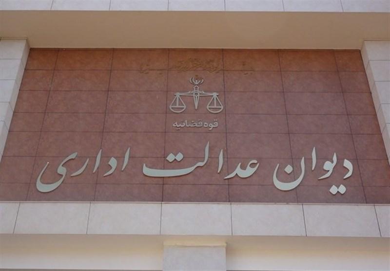 ابطال ۲ بخشنامه ارزی بانک مرکزی توسط دیوان عدالت اداری/ دریافت مابه التفاوت نرخ ارز از واردکنندگان با نرخ قطعی غیرقانونی است
