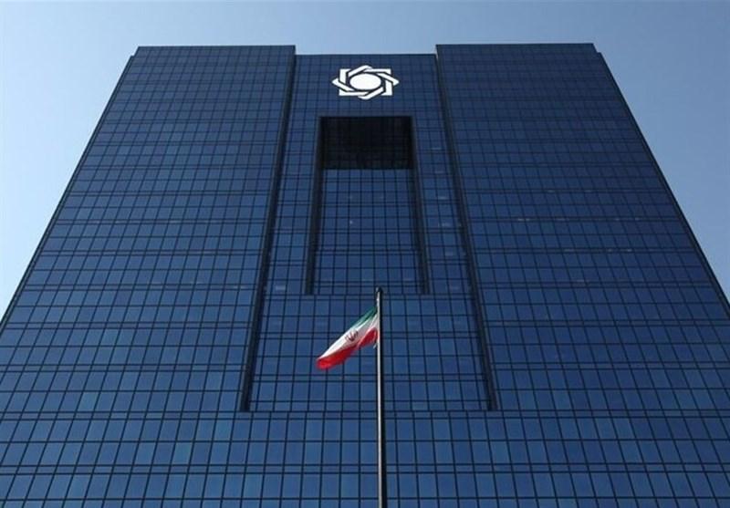 هشدار بانک مرکزی نسبت به خسارات جبران ناپذیر «طرح قانون بانک مرکزی»