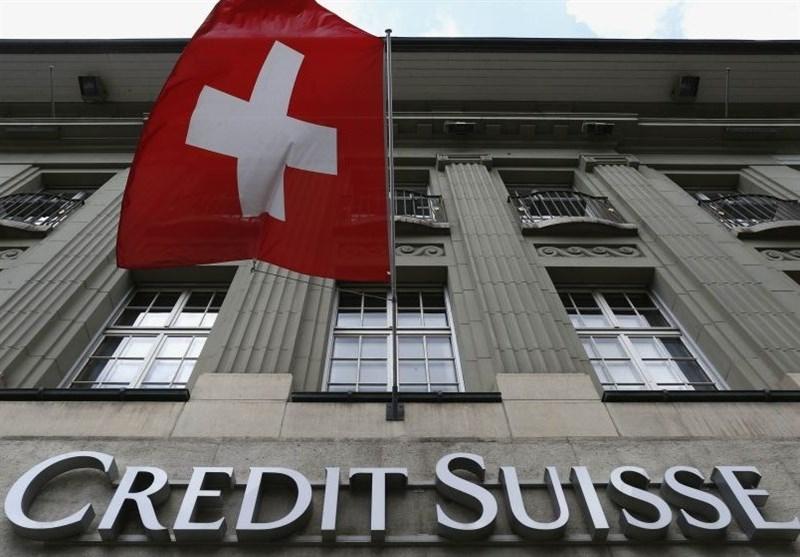رسوایی بانک سوئیسی موجب تصمیم مقامات برای مجازات بانکداران شد