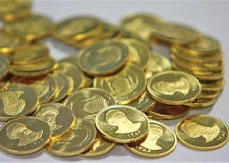 ۳۱ خرداد؛ آخرین مهلت پرداخت مالیات خریداران سکه از بانک مرکزی+شرایط پرداخت