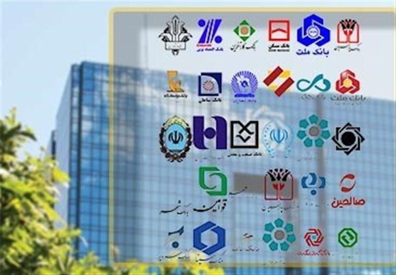 ابلاغ مصوبات ستاد ملی کرونا به بانکها/ معافیت جدید از محدودیتهای قانون چک