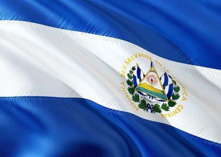 السالوادور بیت کوین را ارز قانونی اعلام میکند