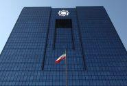 حق عضویت دولت ایران در سازمان ملل پرداخت شد