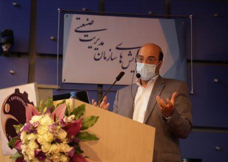 آیین اختتامیه همایش ملی کارآفرینی و مسئولیت اجتماعی برگزار گردید