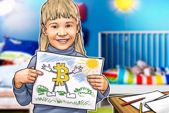 ارز دیجیتال دوج کوین چیست؟