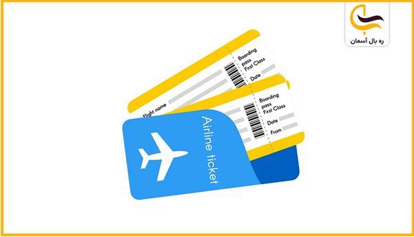 خرید اینترنتی بلیط هواپیما تهران از آژانس ره بال آسمان