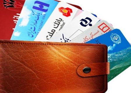 سرانه تعداد کارت بانکی در کشور حدود ۳٫۳ کارت به ازای هر نفر است