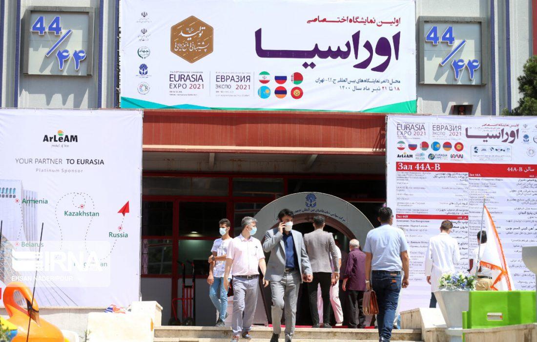 همگام با شیوع موج پنجم کرونا و قرمز شدن شهر تهران؛ نخستین نمایشگاه تخصصی اورآسیا افتتاح شد