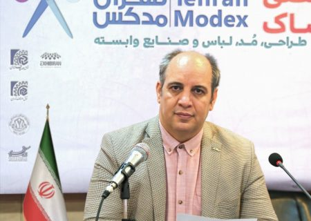 مجید اکبری مدیر اجرایی نمایشگاه خبر داد: بزرگترین نمایشگاه پوشاک و چرم کشور در شهر آفتاب برگزار می شود