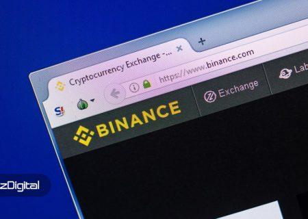 همکاری بایننس با سایفرتریس برای رهگیری معاملات؛ خطر برای کاربران ایرانی؟