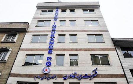 به مناسبت ۲۰ تیر سالگرد تاسیس شرکت: بیمه تعاون در خدمت مردم و سرزمین ایران