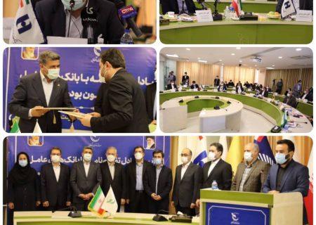 در آیین امضای تفاهمنامه صندوق نوآوری و شکوفایی با بانکهای عامل عنوان شد: تخصیص ۹ هزار میلیارد ریال تسهیلات به دانشبنیانها توسط بانک صادرات ایران